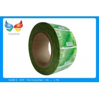 Custom Printed BOPS OPS Shrink Sleeve Label Wrap Heat Sensitive For Daily Necessities for sale