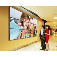 Wholesale Wall Mount High Brightness Digital Signage Video Wall For Exhibiton , 5000/1 Contract Ratio from china suppliers