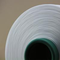 Buy cheap Hot sale top quality Ice cool yarn Functional polyester DTY 150d/144f for sale promotion from wholesalers