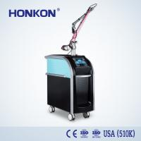 Wholesale 6nm Pulse Width 500ps Picosecond Laser Tattoo Removal Machine Floor Standing from china suppliers