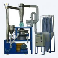 Wholesale 200 - 350KG Output Small Pulverizer Machine For Waste PVC Pipe Recycling from china suppliers
