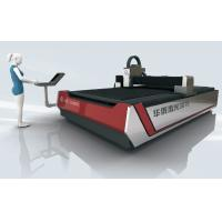 Wholesale HECF3015II Industrial Fiber Laser Cutter Machine 1KW 2KW CE ISO Certification from china suppliers