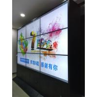 Wholesale Thin Wall Hanging High Brightness Lcd Display Business Shows For Conference Room from china suppliers