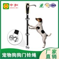 Wholesale Hook And Loop Rope Dog Training Bells , Dog Doorbell Training Straps from china suppliers