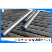 Wholesale Dia 80-1200 Mm Forged Steel Bars , AISI4140 / 42CrMo4 Hot Forged Round Steel Bar from china suppliers