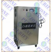 Wholesale PSA ozone generator from china suppliers