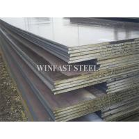 Wholesale Nuclear Power / Pressure Vessel Stainless Steel Plates P235GH P265GH P295GH P355GH from china suppliers