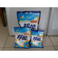 Wholesale we accept oem washing powder/oem detergent powder/oem laundry powder to manufacture from china suppliers