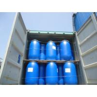 Wholesale LABSA 96% for sale/Linear Alkyl Benzene Sulfonic Acid from china suppliers