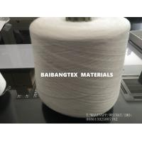 Buy cheap DTY YARN MATERIALS from wholesalers