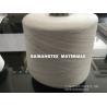 Buy cheap Melange sweater knitting Inmitation Rabbit hair yarn Nm 48/2 Viscose Nylon PBT DTY filament core spun yarn from wholesalers