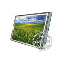 Wholesale 19 Inch Industrial High Definition Frameless Lcd Monitor , Ultra - Slim Panel from china suppliers