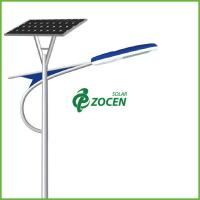 Wholesale 100W 12000LM IP68 Outdoor Integrated High Solar Powered Road Lights from china suppliers