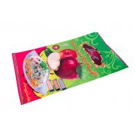 Quality Plastic Color Printing Rice Packaging Bag BOPP Lamination pp Woven Bag for sale