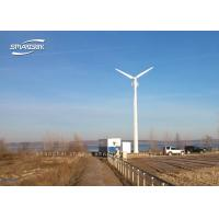 Wholesale Renewable Energy Wind Power Generators 19.8 KW Anti Vibration from china suppliers