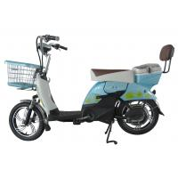 Wholesale 16'' 350W Rechargeable Battery Powered Bicycle with Child seat  , brushless motor from china suppliers