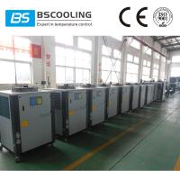 Wholesale 5HP High Efficiency Portable Air Cooled Chiller / Air chiller from china suppliers