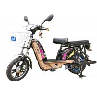 Wholesale 16'' Electric Powered Bikes Drum Brake Power Assisted Bicycle With Tubeless Vacuum Tires from china suppliers