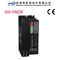 Wholesale 200KHZ Nema 34 Stepping Motor Driver For CNC Router / NC Machine 36 V from china suppliers
