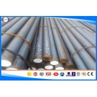 Buy cheap DIN 1.3505 Hot Rolled Steel Bar , Bearing Steel Round Bar ,Size 10-350mm , Machined Surface,Spheroidizing Annealing from wholesalers