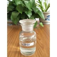 Wholesale Elaborate Medicine Grade Sodium Methoxide Methanol Colourless Liquid from china suppliers