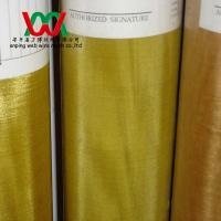 Wholesale brass wire cloth(anping manufacturer) from china suppliers