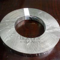 Wholesale Permanent-magnet alloy P6 alloy(USA Standard)_2J4 China Standard GB/T 14988-1994 from china suppliers