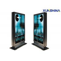 "Wholesale Anti Glare 42"" LCD Digital Signage Totem With Dustproof , Vertical Digital Signage from china suppliers"