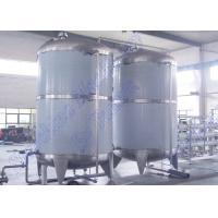 Quality 5 Tons / Hour Water Treatment Equipments Water Treatment System For Drinking Water for sale