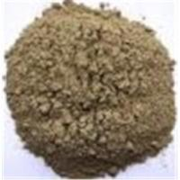Wholesale Melissa Extract from china suppliers