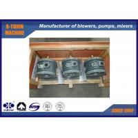 Wholesale DN32 1.5KW HC-401S Rotary Air Blower for family sewage Aeration from china suppliers