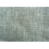 Wholesale Grey Plain Woven Fabric 100% Polyester Blackout For Home Textile from china suppliers
