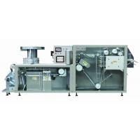 Wholesale High Speed ALU / PVC Blister Packing Machine With Camera Detecting System from china suppliers