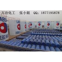 Wholesale Sodium tripolyphosphate  stpp from china suppliers
