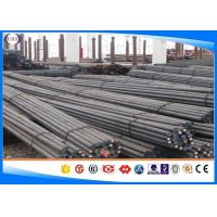 Wholesale DIN 1.6660 / 20NiCrMo13-4 Hot Rolled Steel Bar Round Section Alloy Steel Material from china suppliers