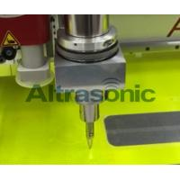Wholesale 30KHz Ultrasonic Cutting Machine With Titanium / Replaceable Blade from china suppliers