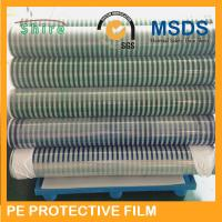 Wholesale Temporary Carpet PE Protection Film For Car Mat With TexT Printing from china suppliers