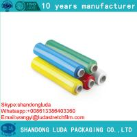 Buy cheap Colored Stretch Plastic Roll Jumbo and Small Roll pe stretch film from wholesalers
