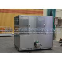 Buy cheap 3 Tons Ice Cube Maker Machine large daily capacity with ice bin design easy packing ice from wholesalers