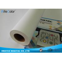Buy cheap Large Format 380gsm Inkjet Print Matte Cotton Canvas Roll for Eco Solvent Ink from wholesalers