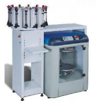 Wholesale Paint Mixer and Dispenser Combine (JY-50A) from china suppliers