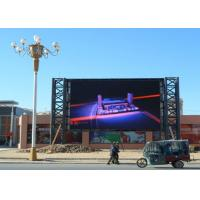 Wholesale High Brightness Outdoor SMD Led Display P4 Video Stage LED Screen Full Color from china suppliers