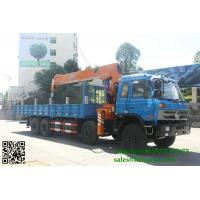 Quality Custermizing 8x4 116 ton truck mounted crane SQ16S5 400 Kn.m at 2.5 m crane truck high quality on sale App:8615271357675 for sale