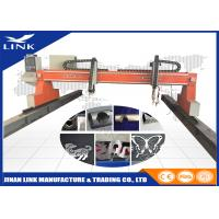 Wholesale CE Certification Gantry Plasma Cutting Machine from china suppliers