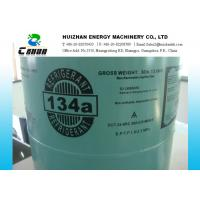 Wholesale R134a Refrigerant HFC Refrigerants 99.9% Purity C2H2F4 For Domestic Refrigeration And Automobile Air Conditioners from china suppliers