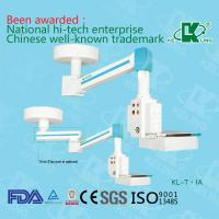 Wholesale medical pendant KL-T.IA from china suppliers