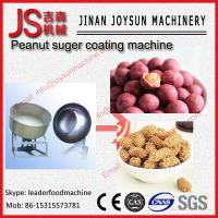 Quality Round , Oblate , Oval Shape Peanut Polishing Coating Machine 0.25 kw for sale