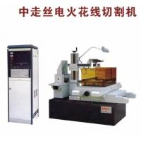 China Wire-drive Spark Erosion Wire Cutting Machine on sale
