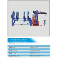 Wholesale four rings manual docking butt welder for PE pipe 200mm from china suppliers