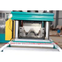 Wholesale 380V , 3 Phase 50Hz Two Wave Guardrail Roll Forming Machine for Highway Guardrails Export to Macedonia from china suppliers